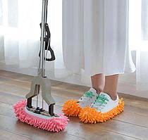 Домашні тапки для прибирання.