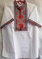 Вышиванка детская на мальчика с коротким рукавом из натуральной ткани 13-16 лет Бело-красная