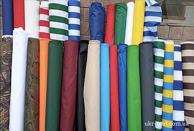 Ткань оксфорд 150-800D
