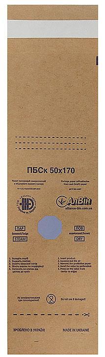 Крафт-пакети 50*170 мм для сухожара (100 шт) з індикатором