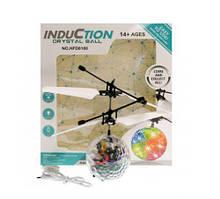 """Індукційна іграшка """"Літаючий кулю"""" HFD8180"""