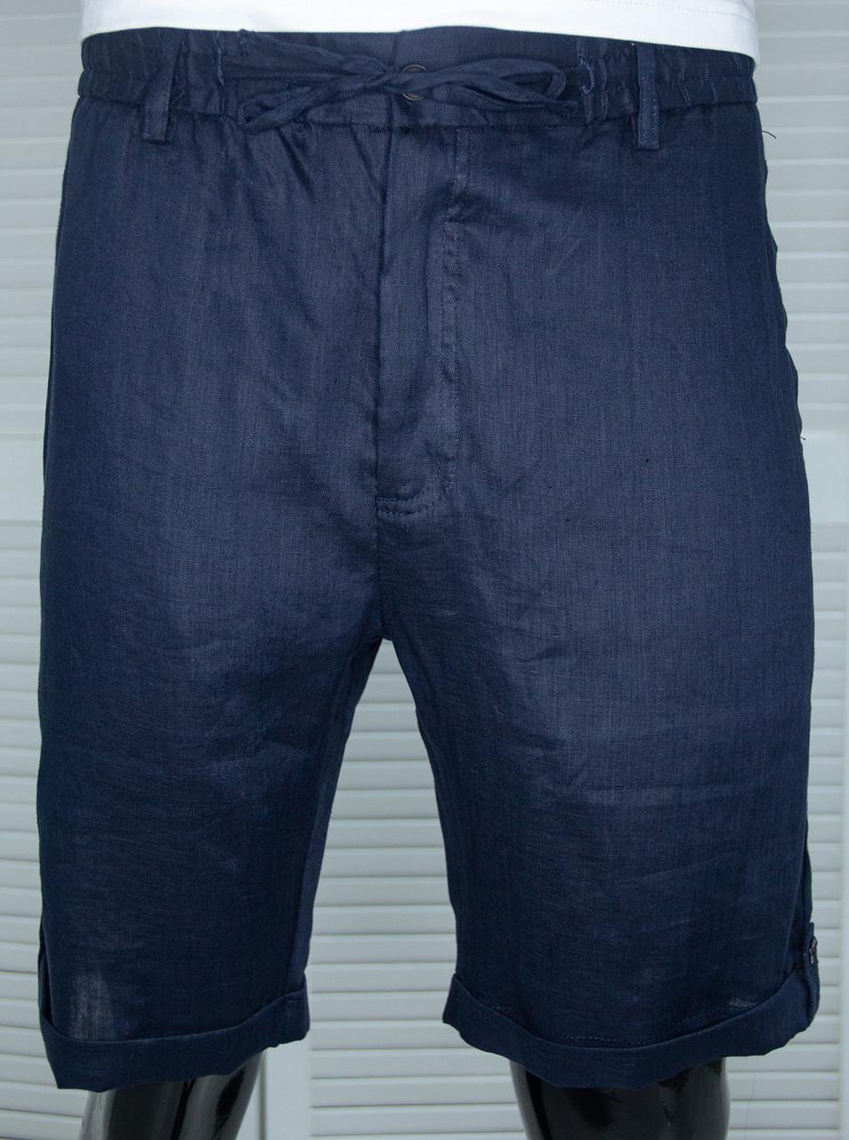 6612 Black Kith Темно-синій L