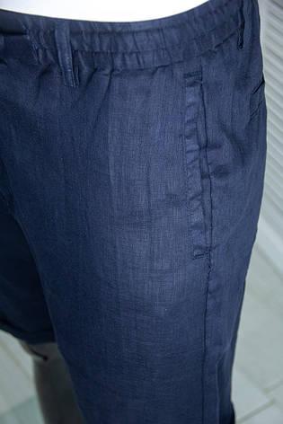 6612 Black Kith Темно-синій L, фото 2