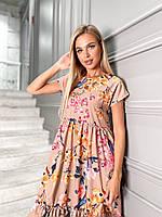 Красивейшее летнее платье сарафан бежевое с цветочным принтом S-M (42-44) L-XL (46-48)