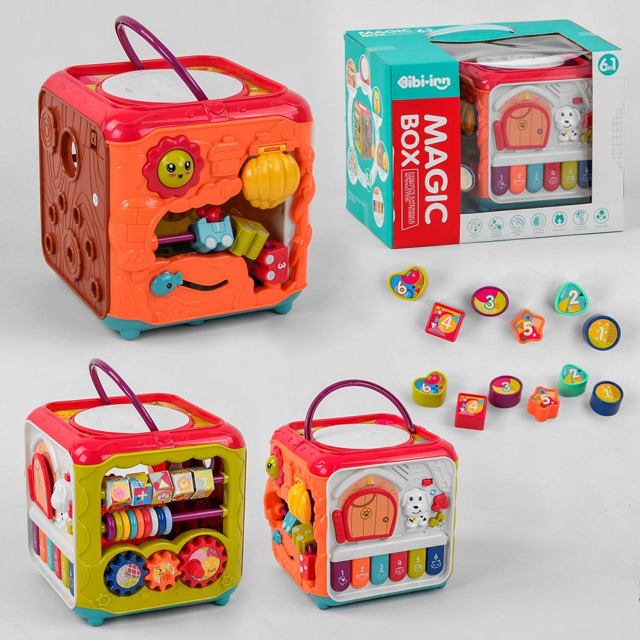 Музичний Куб для розвитку моторики / розвиваюча іграшка бизикуб