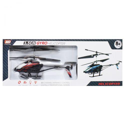 Вертоліт на радіокеруванні, червоний Z2