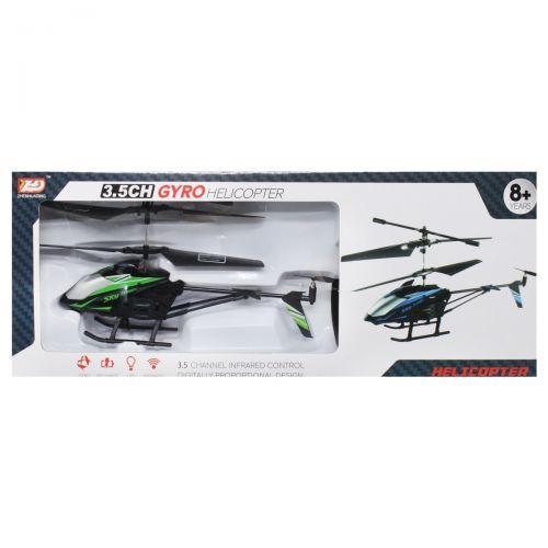 Вертоліт на радіокеруванні, зелений Z2