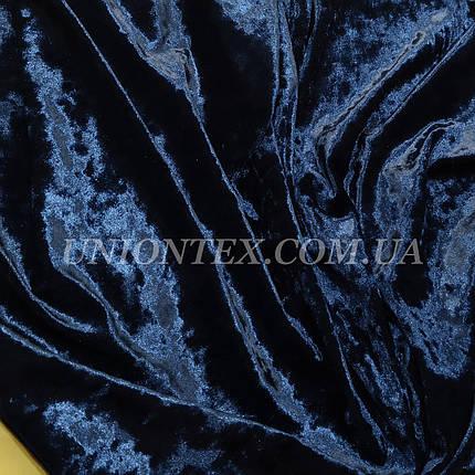 Тканина оксамит стрейч мармур темно-синій ЗАЛИШОК 1м х 150см, фото 2