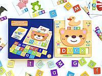 Детская деревянная развивающая игрушка часы английский алфавит с карточками
