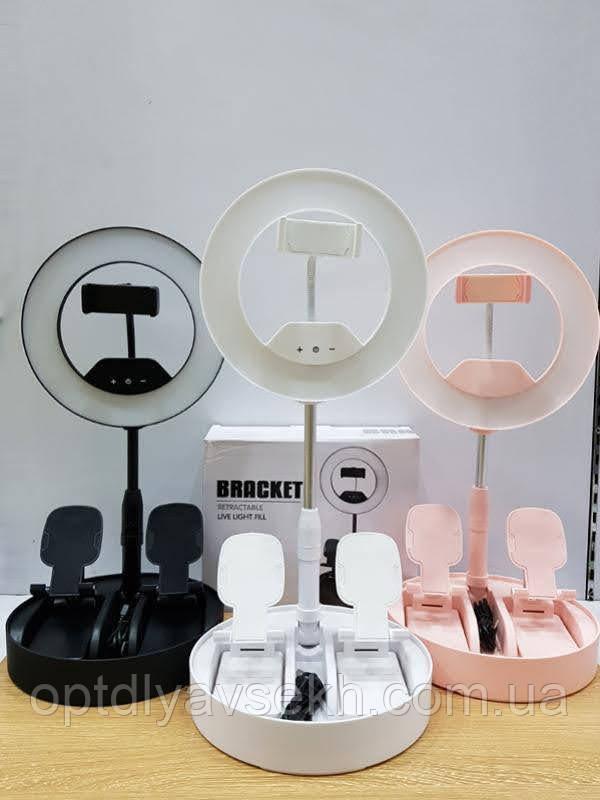Кольцевая LED лампа Bracket настольная, 15 Вт.