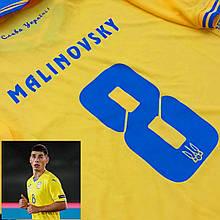 Новая детская футбольная форма сборной Украины на Евро-2020 №8 Малиновский