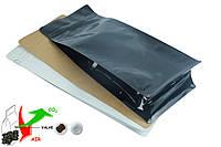 Пакет з плоским дном 145х340х90 (1кг) ЧОРНИЙ шлянець, zip-замок бічний + Клапан дегазації