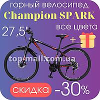 Велосипед горный спортивный мужской 27,5 Champion Spark 2021 ,рама 19 черно -красный