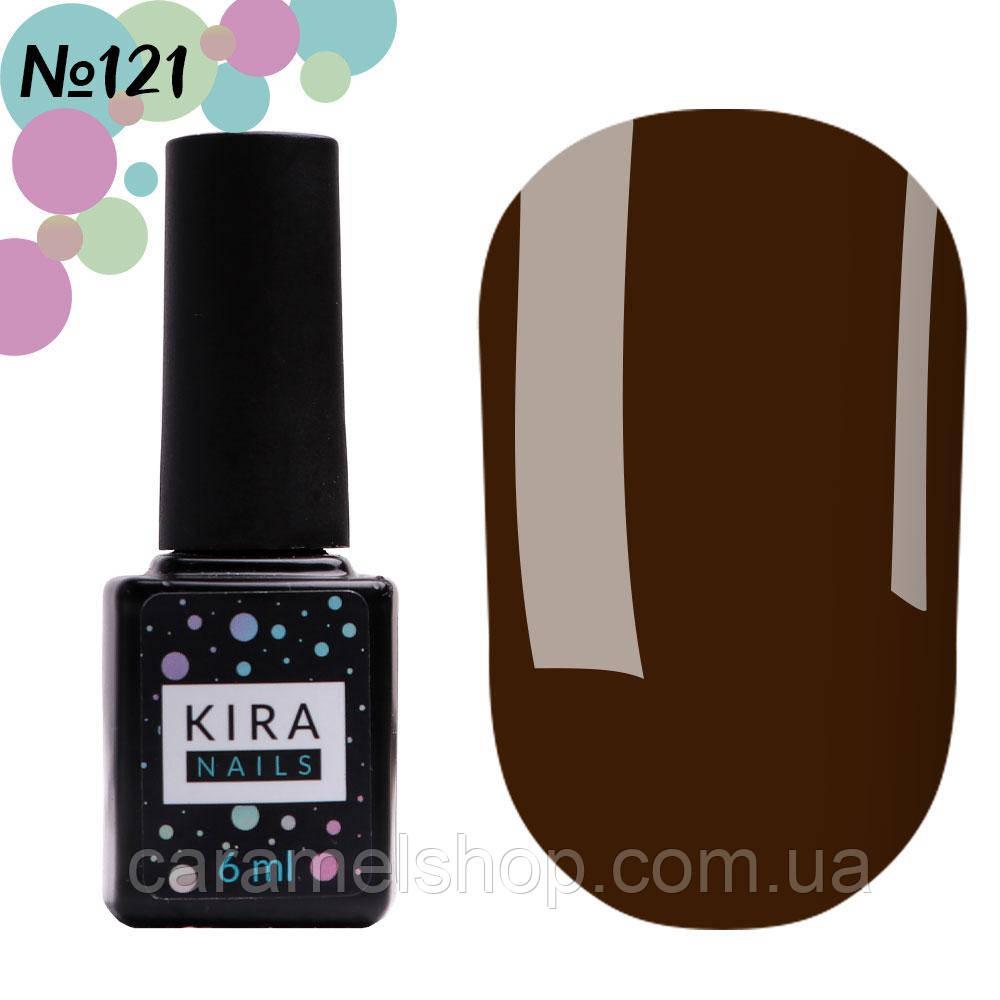 Гель-лак Kira Nails №121 (темно-шоколадний, емаль), 6 мл