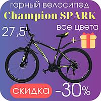 """Велосипед горный спортивный со скоростями 27,5 колеса """"17"""" рама черно-желтый CHAMPION SPARK"""
