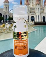 Сонцезахисний крем з колагеном SPF 50 Top Beauty 100 ml