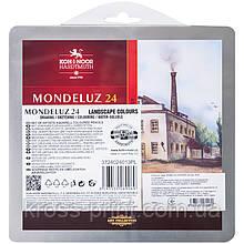 Карандаши цветные акварельные MONDELUZ LANDSCAPE, мет.кор., 24 ц.