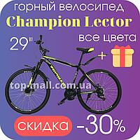 """Спортивный велосипед горный скоростной 29 колеса """"21"""" рама черно-желтый CHAMPION LECTOR"""