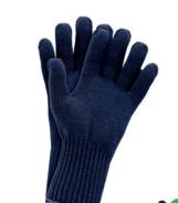 Перчатки трикотажные «RJ-AKWE»