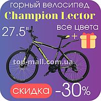 Горный спортивный велосипед скоростной 27.5 Champion Lector ,рам 19. 5( Leader ) черный