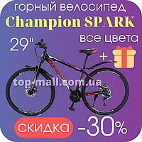 Велосипед горный спортивный мужской 29 Champion Spark 2021 ,рама 17 черно -красный, скоростной велосипед