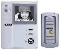 Домофон Luxury 228, квартирный видеодомофон, видеодомофон, домофон проводной