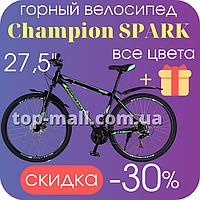 Горный спортивный велосипед 27,5 Champion Spark 2021 ,рама 19 черно -зеленый ,мужской велосипед