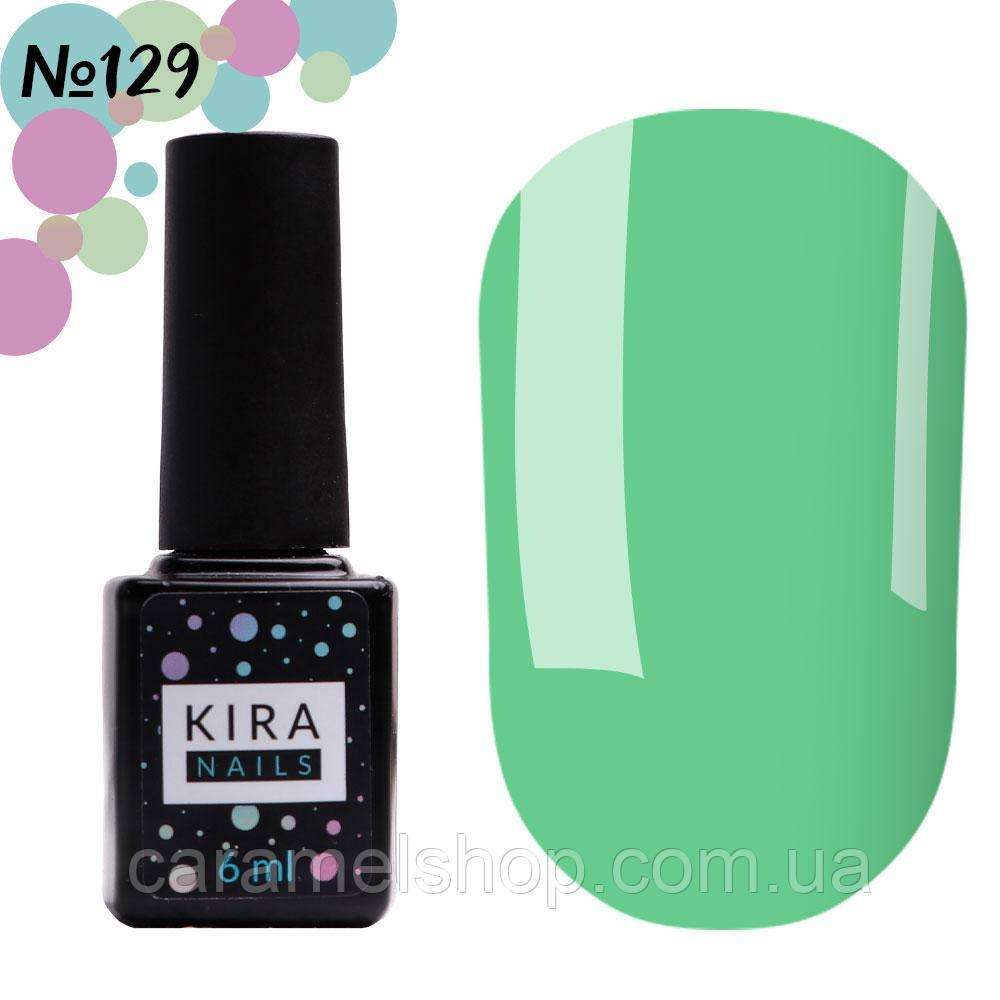 Гель-лак Kira Nails №129 (бирюзовый, эмаль), 6 мл