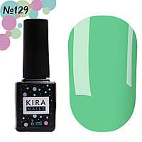 Гель-лак Kira Nails №129 (бирюзовый, эмаль), 6 мл, фото 1