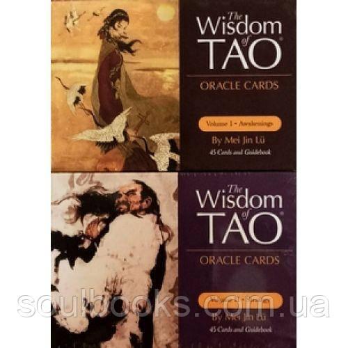 Карти Wisdom of Tao Oracle (Мудрість Дао Оракул 2 колоди)