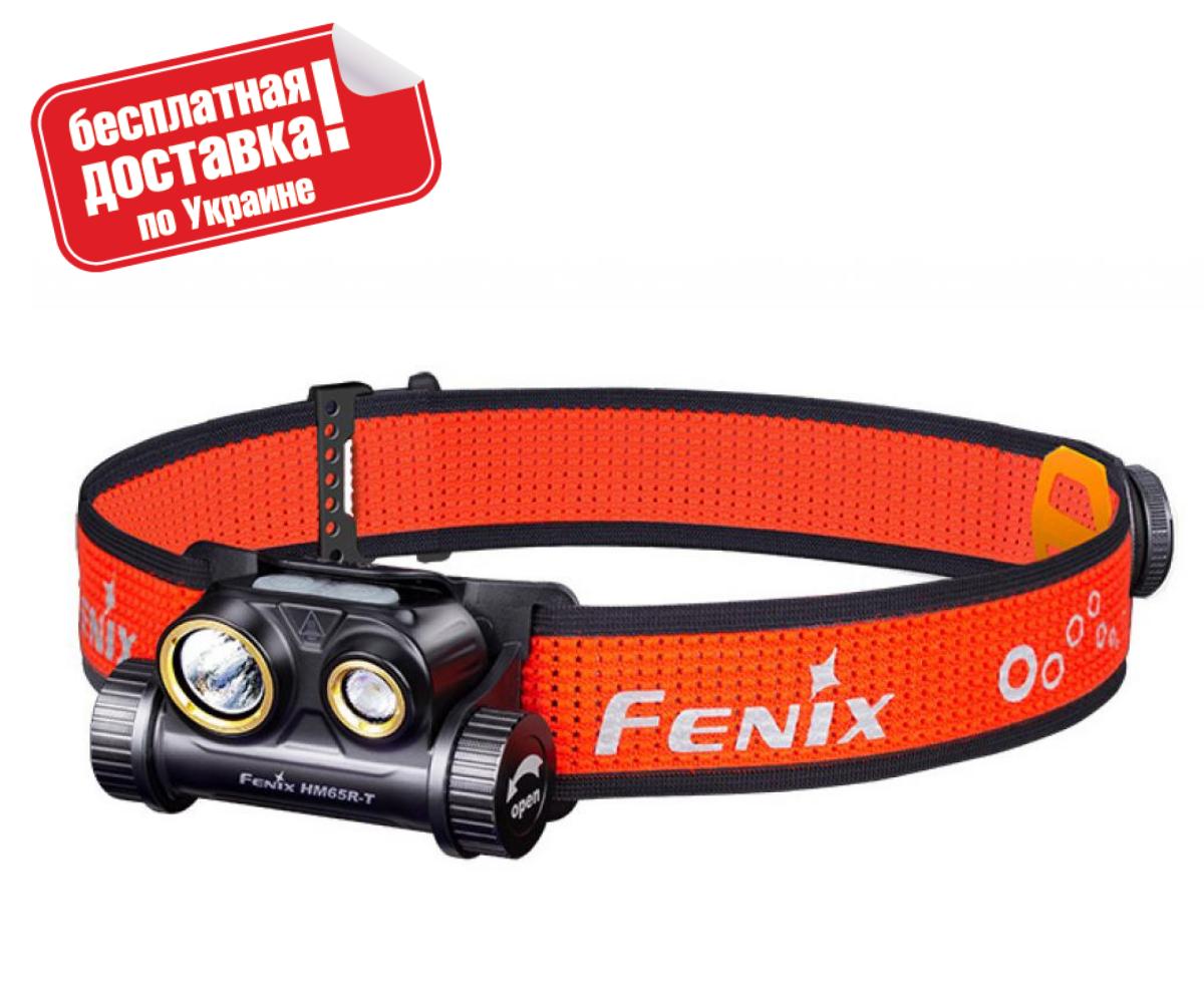 Фонарь налобный Fenix HM65R-T Raptor (SST40 + CREE XP-G2 S3)