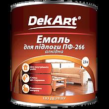 Емаль алкідна DekArt ПФ-266 жовто-коричнева 2,8 кг