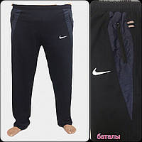 Спортивные брюки, БАТАЛ (56-62) оптом купить от склада 7 км Одесса