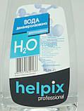 Вода дистиллированная 1 литр Helpix (Украина) 4823075800186, фото 3