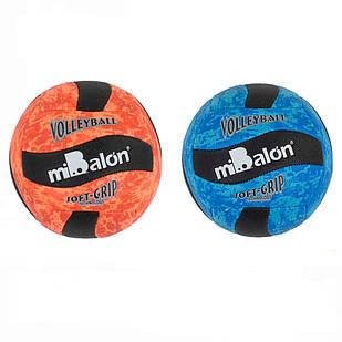 Мяч волейбольный Mibalon C 40077 для волейбола