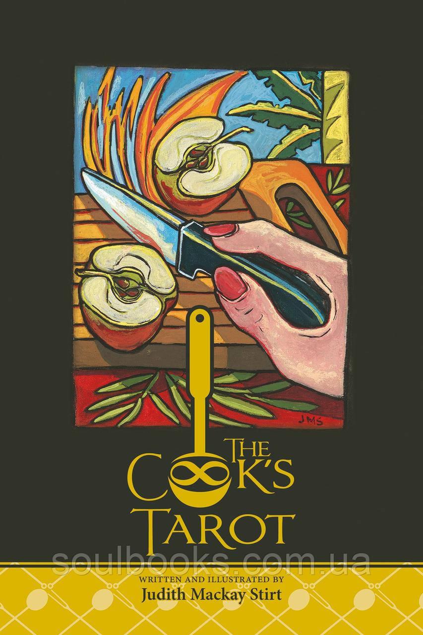 The Cook's Tarot (Таро Повара)