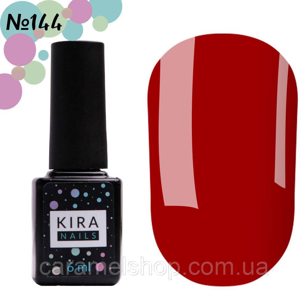 Гель-лак Kira Nails №144 (насичений червоний, емаль), 6 мл