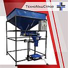 Весовой дозатор ФС-1000, фото 3