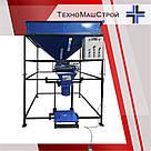 Весовой дозатор ФС-1000, фото 4