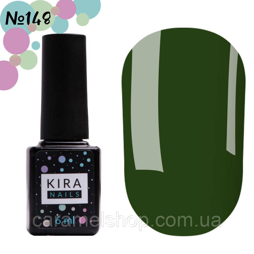 Гель-лак Kira Nails №148 (темно-зелений, емаль), 6 мл