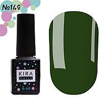 Гель-лак Kira Nails №148 (темно-зелений, емаль), 6 мл, фото 1