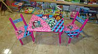 Детский столик и 2 стульчика Monster High Монстер Хай Bambi.Детский столик со стульчиками  Monster High.Дитячи
