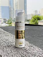 Сонцезахисний крем для обличчя з ліфтинг-ефектом SPF 50+/PA+++ Top Beauty 30 ml