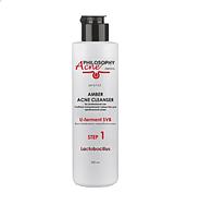 Гель для очищення шкіри Amber аспе clearser Acne Philosophy