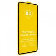 Захисне скло 9D для  Xiaomi Redmi Note 10 black
