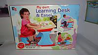 Детский столик-парта с мольбертом 3в1 и стульчик My own learning desk and easel .Столик детский для игр и заня