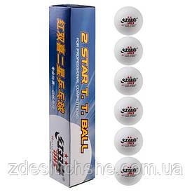 Кульки для настільного тенісу Dhs 2 білі 6 шт SKL83-281931