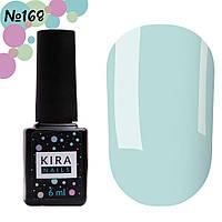 Гель-лак Kira Nails №168 (морская пена, эмаль), 6 мл, фото 1