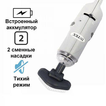 Ручний вакуумний пилосос для басейну Intex 28620 акумуляторний пилосос для басейну