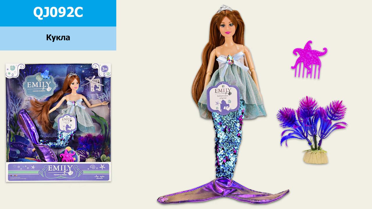 Лялька русалка з блискучим хвостом, шарнірна, Emily